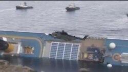 意大利搁浅游轮海面汹涌引发漏油担忧