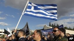 파업 시위을 벌이는 그리스 노동자들
