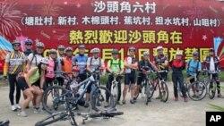 禁区开放首日吸引众多单车手