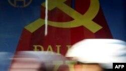 Đại hội đảng XI không thể đày đọa những công dân ưu tú
