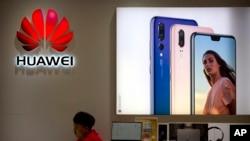 2018年7月4日,在北京一家购物中心的华为专卖店。