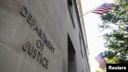 Američki Sekretarijat za pravosuđe (Foto: Rojters/Jonathan Ernst)