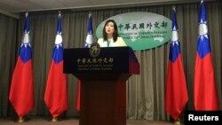 台灣外交部發言人歐江安在記者會上。