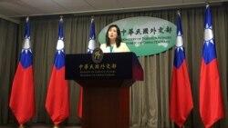 粵語新聞 晚上9-10點: 台灣歡迎立陶宛計劃在台北設立代表處