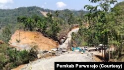 Lokasi pembangunan Bendungan Bener. (Foto: Courtesy/Pemkab Purworejo)