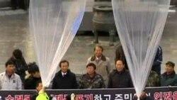 بالون های تبليغاتی فعالان کره جنوبی در آسمان کره شمالی