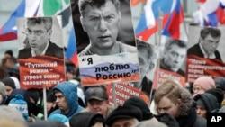 Москва, 24 февраля 2019 г.