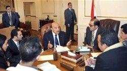 تشکیل کمیته اصلاح قانون اساسی مصر