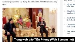 Một bức được nhiều người sử dụng mạng ở Việt Nam chú ý là bức nguyên Tổng bí thư Nông Đức Mạnh ngồi trên một chiếc ghế chạm trổ đầu rồng màu vàng, nói chuyện với Bí thư thứ nhất Trung ương Đoàn Nguyễn Đắc Vinh.