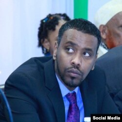 Miseensa mana marii magaalaa Miniyapoolis,Abdii Warsamee