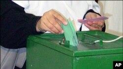 سینیٹ انتخابات :4 جماعتوں کی نمائندگی ختم ہوجائے گی