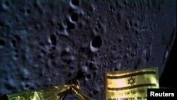 Снимок поверхности Луны, сделанный израильским космическим аппаратом