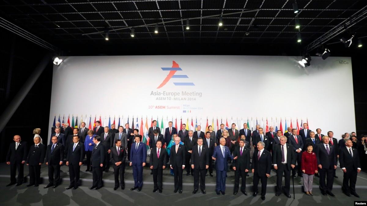 asian schedule summit