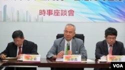 新台湾国策智库举办的座谈会(美国之音张永泰拍摄)