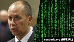 Валерий Цепкало, претендент на пост президента Республики Беларусь, бывший директор Парка высоких технологий. Архивное фото.