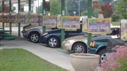 A Sonic drive-in restaurant in Dover, Delaware