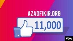 Azad Fikir Universiteti