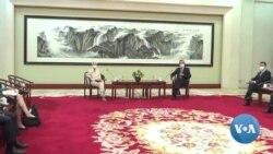 [글로벌 나우] 셔먼 부장관, 중국에서 인권 문제 제기