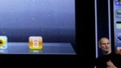 Llega el nuevo iPad Mini