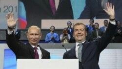 پوتین در انتخابات ریاست جمهوری روسیه شرکت می کند