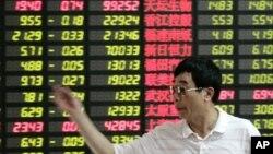 中國8月份的製造業採購經理人指數急劇下滑