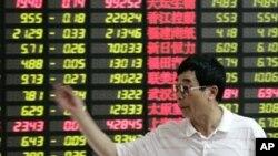 中國經濟放緩直接觸動著世界經濟本已脆弱的神經