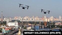 Конвертопланы США CV-22B Osprey в небе над Киевом в рамках многосторонних военных учений Rapid Trident-2020. 23 сентября 2020