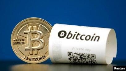 bitcoin bloko numeris)