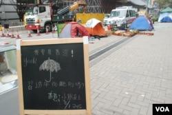 香港政府總部附近的添美道行人路上仍有約100名佔領者紥營留守。(美國之音湯惠芸攝)