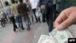 Обменные пункты в России закрываются