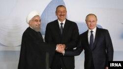 نشست سه جانبه روحانی، پوتین و علی اف، روسای جمهوری ایران، روسیه و آذربایجان