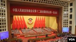 中国第十二届政协第一次全体会议在北京人民大会堂闭幕(美国之音东方拍摄)