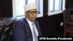 Cabdullahi Bidhaan Warsame