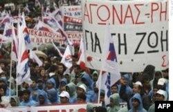 Jedan od brojnih štrajkova u Grčkoj