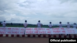 ဗိုလ္ခ်ဳပ္ေအာင္ဆန္းေၾကးရုပ္ထားရိွေရးအစီအစဥ္ကို ကန္႔ကြက္ (Union of Karenni State Youth)