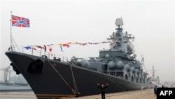 Ռուսաստանի հրթիռային «Վարյագ» հածանավը