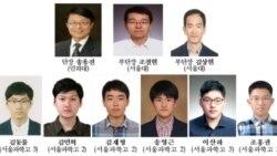 [인터뷰 오디오 듣기] 송용진 국제 수학올림피아드 한국단장