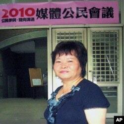 60几岁的女工吕玉英成为公民记者