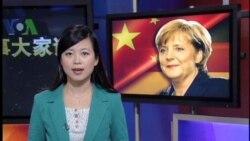 德总理或访《南方周末》推价值外交