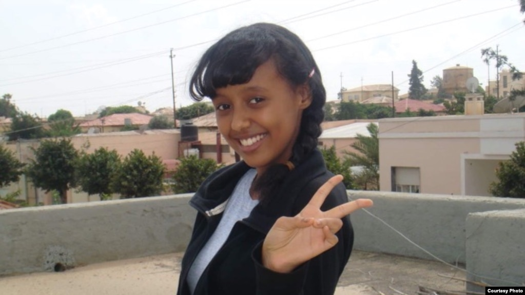 An undated photograph of Ciham Ali Abdu. Ciham is believed to be imprisoned in Eritrea. She was last seen in 2012.