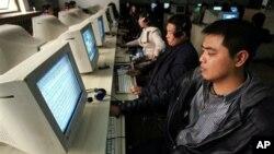 Интернет-кафе в Пекине (архивное фото)