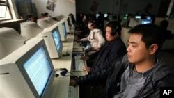 北京的一个网吧