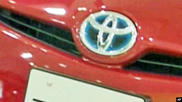 Toyota Prius hybrid, whose production is dependent upon the availability of 'rare earth' minerals