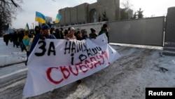 Ukrajina, 29. januar 2014.