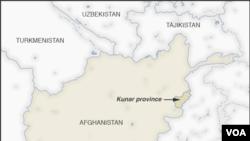 افغانستان، صوبہ کنڑ
