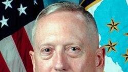 جیمز ماتیس، فرماندار مرکزی واحد تفنگداران دریایی آمریکا