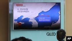 韩国首尔火车站正播放朝鲜最新导弹试验(2017年5月29日)