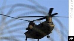 افغانستان میں نیٹو کا ہیلی کاپٹر گر کر تباہ