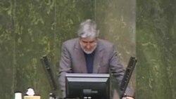پرونده ستار بهشتی در مجلس بسته شد