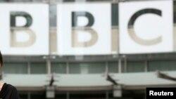 Headquarters of the BBC